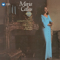 Callas: Verdi Arias Vol. 3