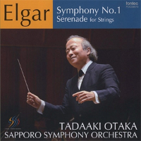 Elgar: Symphony No. 1, Serenade for Strings - Otaka