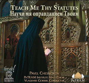 Chesnokov: Teach me thy statutes (Hymns from the all-night vigil and divine liturgy) - Gorbik