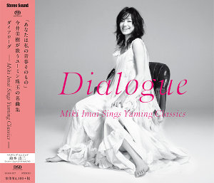 Mika Imai sings Yuming Classics