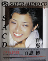 Momoe Yamaguchi: The Legendary Collection