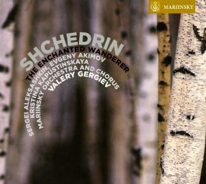Shchedrin: The Enchanted Wanderer - Gergiev