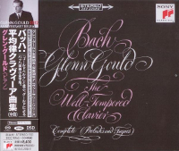 Bach: The Well-Tempered Clavier (Complete) - Glenn Gould