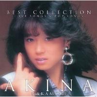 Akina: Best Collection -Love Songs & Pop Songs