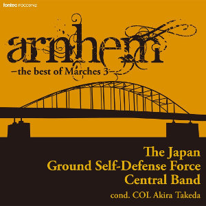 Arnhem - the best of Marches 3 - Akira Takeda