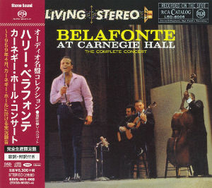 Harry Belafonte: Belafonte at Carnegie Hall