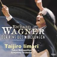 Wagner: Der Ring des Nibelungen (highlights) - Iimori