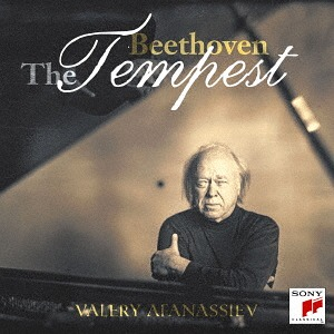 The Tempest - Valery Afanassiev