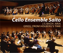 Bach: Aria, Grieg: From Holberg's Time - Cello Ensemble Saito