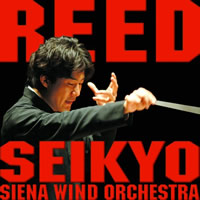 Reed - Siena Wind Orchestra