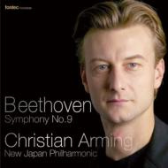 Beethoven: Symphony No. 9 - Arming