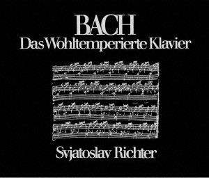 Bach: The Well-Tempered Clavier (Das Wohltemperierte Klavier) - Sviatoslav Richter