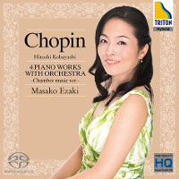 Chopin: 4 Piano works with orchestra - Ezaki