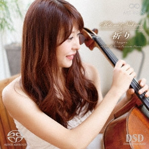 Prayer (favourite pieces for cello & harp) - Hitomi Niikura / Yuko Tomonaka