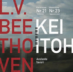 Beethoven: Piano Works, Vol 01 - Itoh