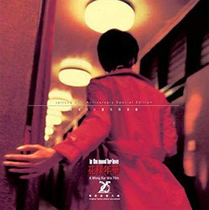 In the Mood for Love - OST