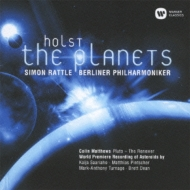 Holst: The Planets - Rattle