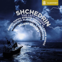 Shchedrin: The Left-Hander - Gergiev