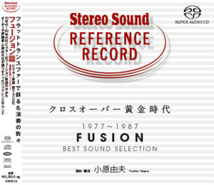 Fusion - Best Sound Selection