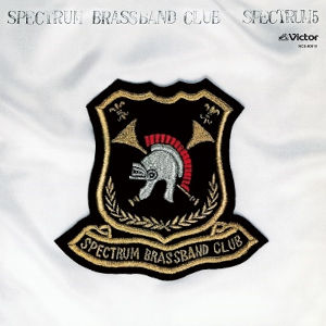 Spectrum: Spectrum Brass Band Club