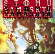 Stomu Yamash'ta: Listen To The Future Vol. 1