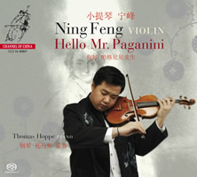 Hello Mr. Paganini - Ning Feng