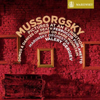Mussorgsky: Pictures at an Exhibition, Songs and Dances of Death - Furlanetto / Gergiev