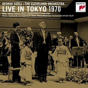Live in Tokyo 1970 - Szell