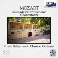 Mozart: Serenade No. 9 'Posthorn' - Czech Philharmonic Chamber Orchestra