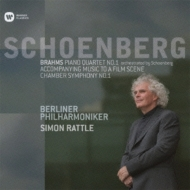 Schoenberg: Orchestral Works - Rattle