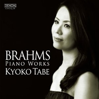 Brahms: Piano Works - Tabe