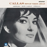 Callas: Verdi Arias Vol. 2