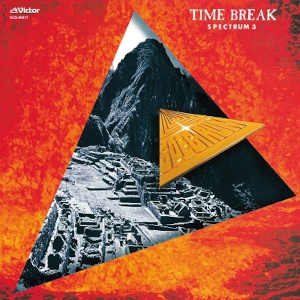 Spectrum: Time Break