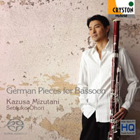 German Pieces for Bassoon - Kazusa Mizutani